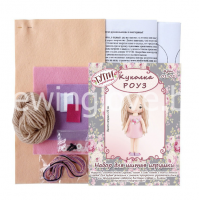 Набор Тутти  для шитья игрушки  Куколка Роуз