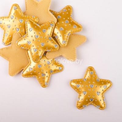 Патч звездочка золотая 5см