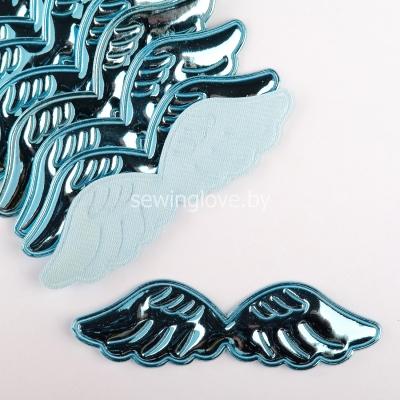 Патч крылышки голубые глянец 10,5 см