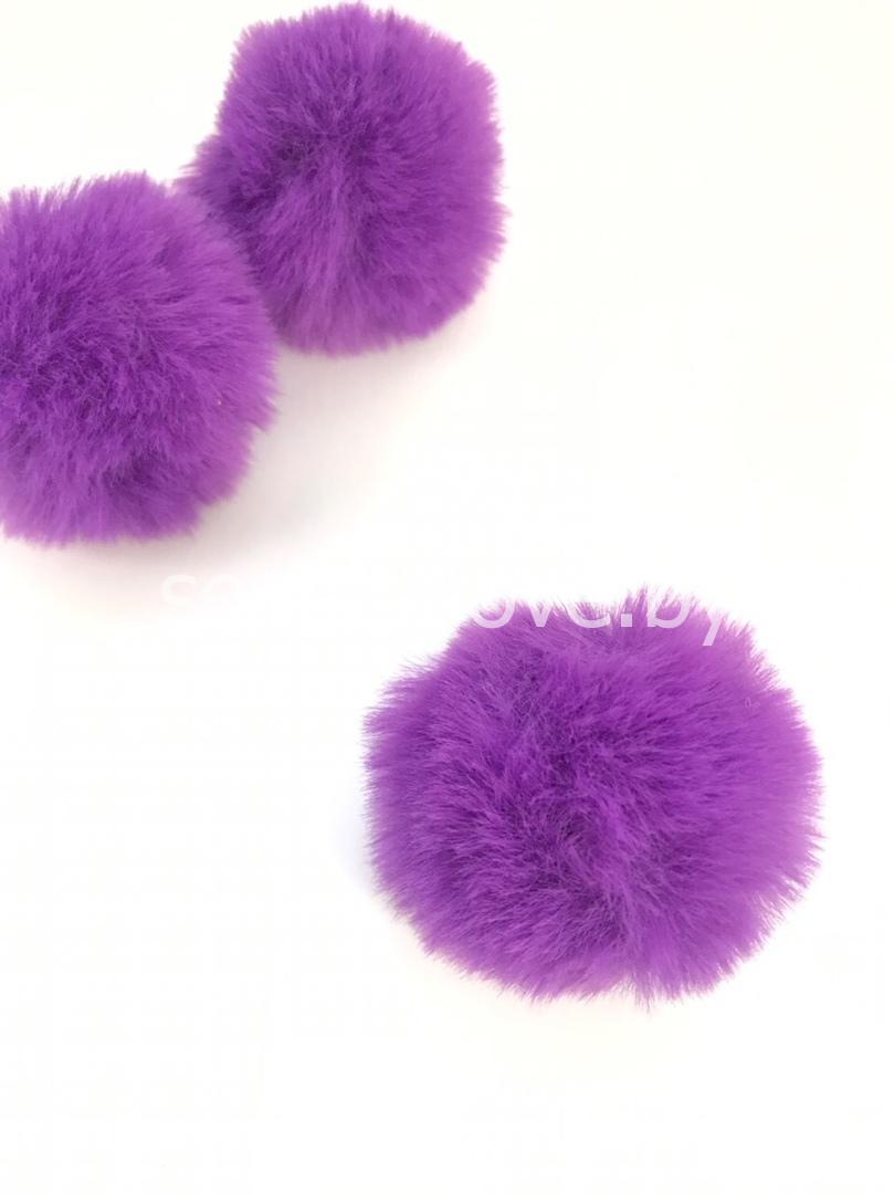 Помпон меховой фиолетовый