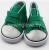 Кеды широкие на липучке зелёные_0