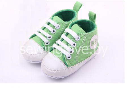 Кроссовки светло-зелёные
