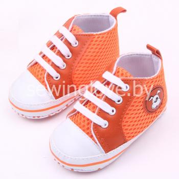 Кроссовки оранжевые